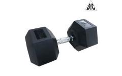 Гантели DFC гексагональные обрезиненные 37.5 кг. (пара) DB001-37.5