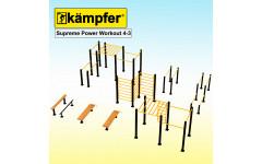 Воркаут площадка Kampfer Supreme Power Workout 4-3